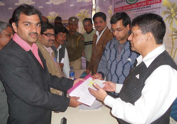 District-Collector
