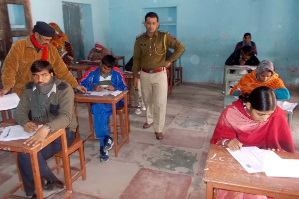 Constable-Recruitment-Exam