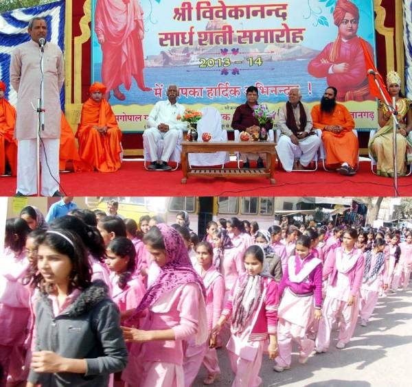 Swami-Vivekananda's-Jaynti