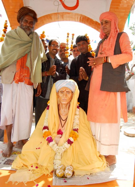 Ramchandradas-ji