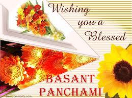 basant-panchami