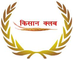 Bharatiya-Kisan-Sabha