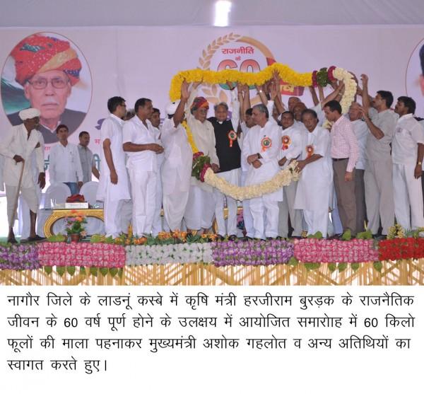 Chief-Minister-Ashok-Gehlot2