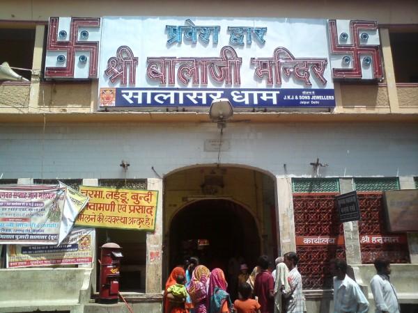 Salasar-sub-tehsil