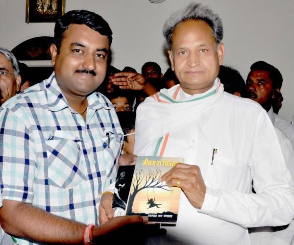 Chief-Minister-Ashok-Gehlot