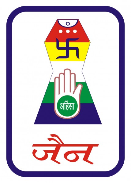 Jain-Society