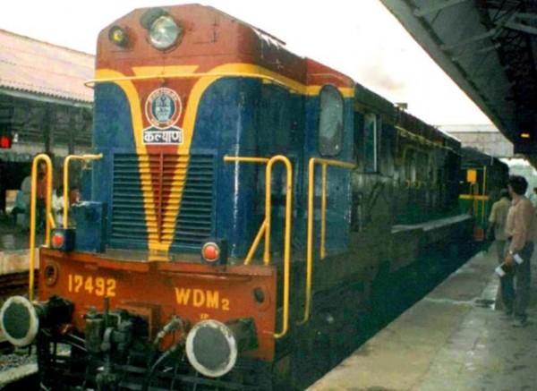 Suryanagari-Express