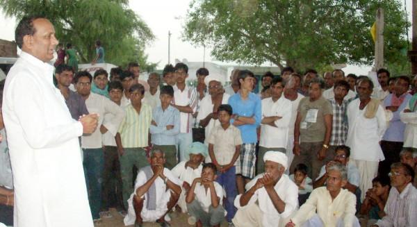 Vasundhara-Raje