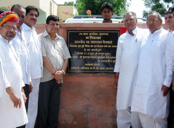 Bhanwarlal-Meghwal