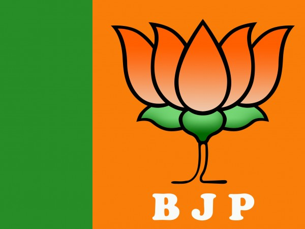 Bharatiya-Janata-Party