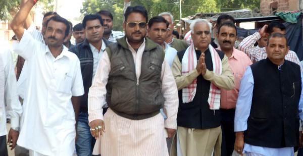 Bharatiya-Janata-Party