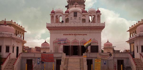 Singhi Temple