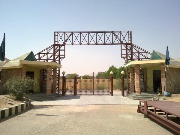 Sonadevi Sethia Girls College