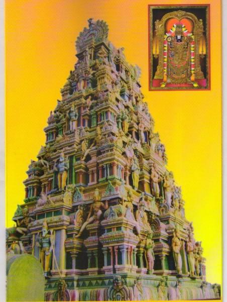Venkteshwar Mandir