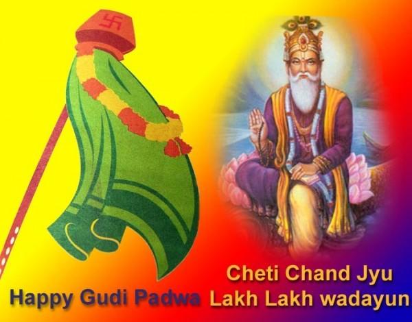 Cheti Chand Jayanti
