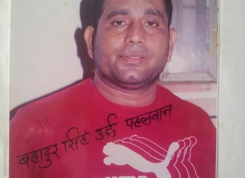 Bahadur Singh