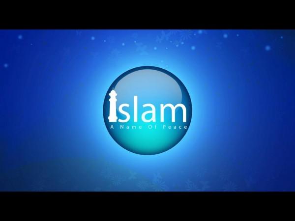 Islamic Education Center