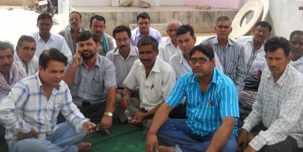 Rajasthan Gram service association