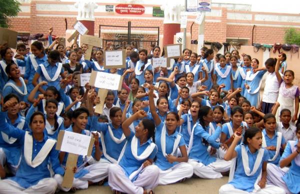 jhanwar-school