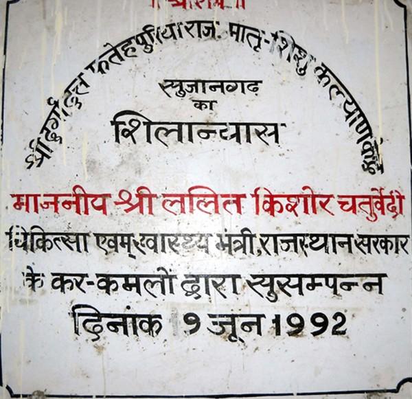 Mother-Child Welfare Center