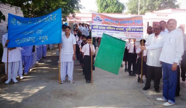 Sanitation Campaign