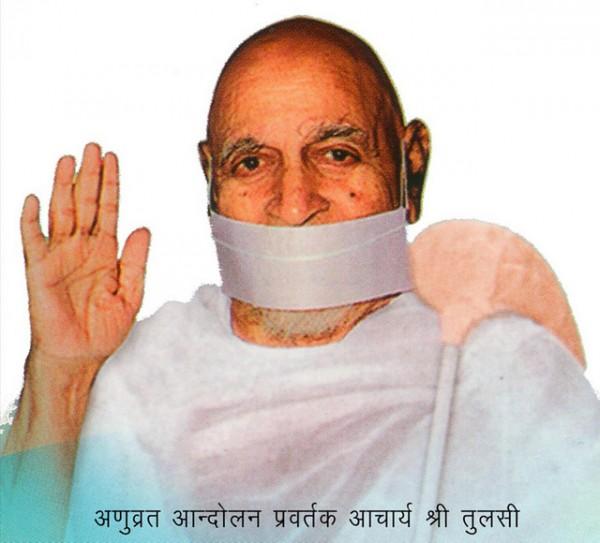 Acharya Tulsi