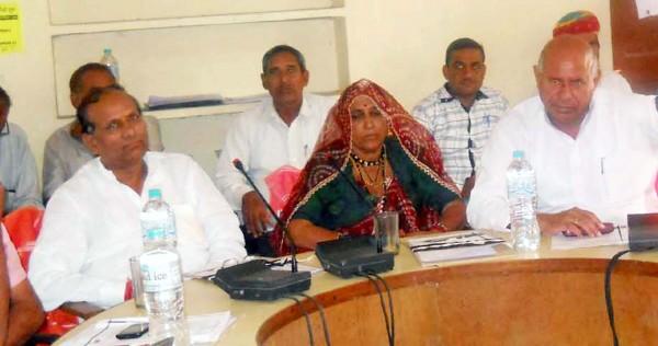 Panchayat Samiti