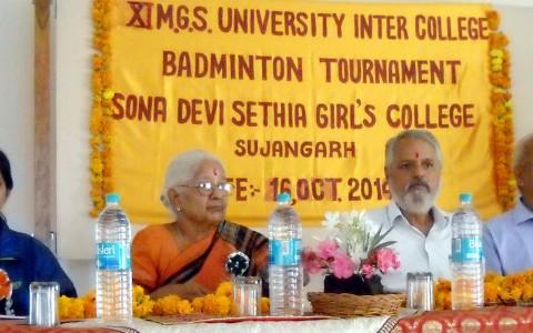 Sona Devi Sethia Girls College