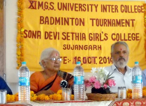 Sona Devi Sethia Girls College