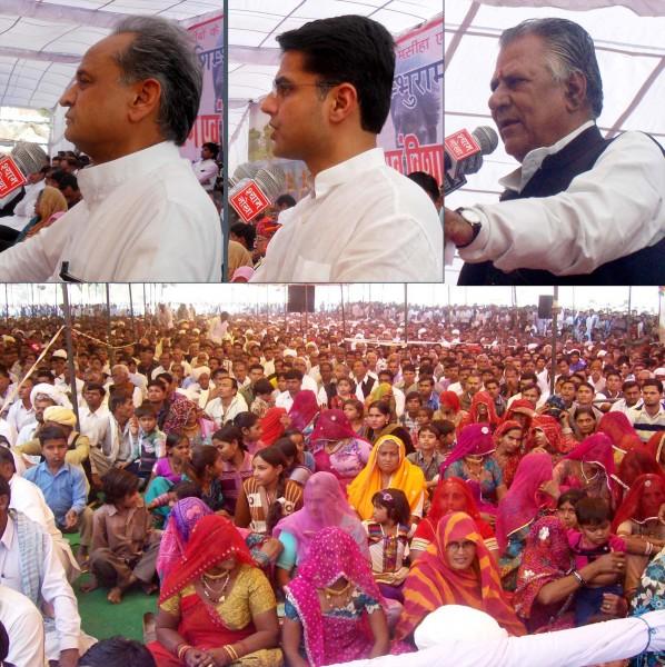 Pradesh Congress president Sachin Pilot