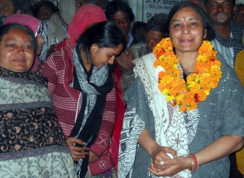 Savita Rathi