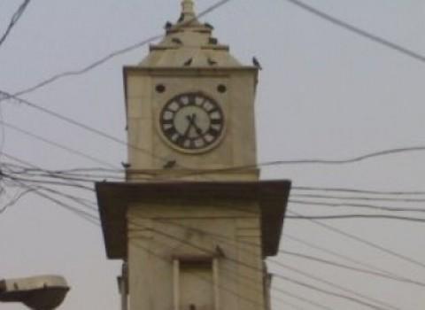 sujala-District