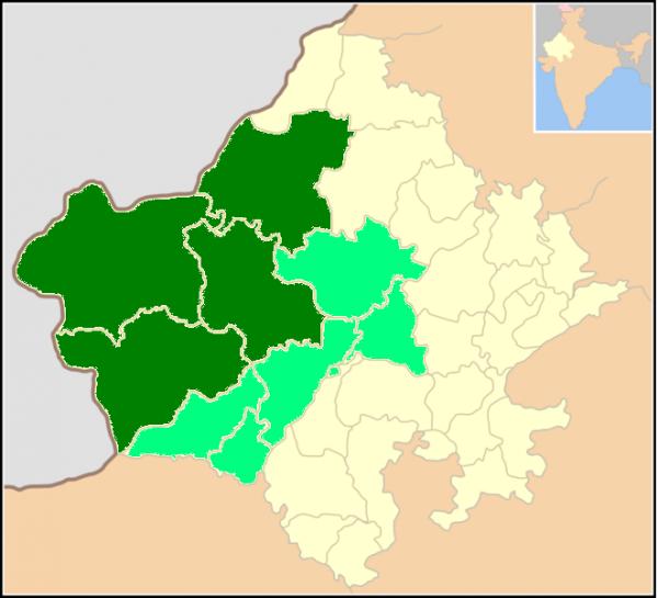 All India Rajasthani language