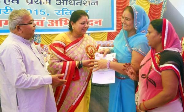 All India Saini Service Society