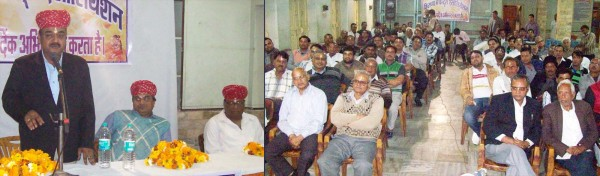 Kirana Merchant Association