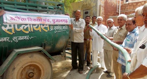 Drinking Water Supply Scheme