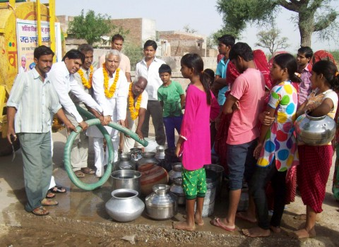 Drinking Water Supply