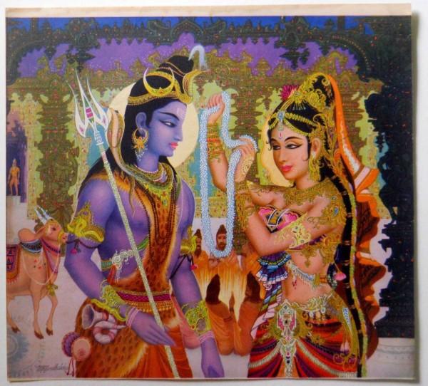 Shiva married