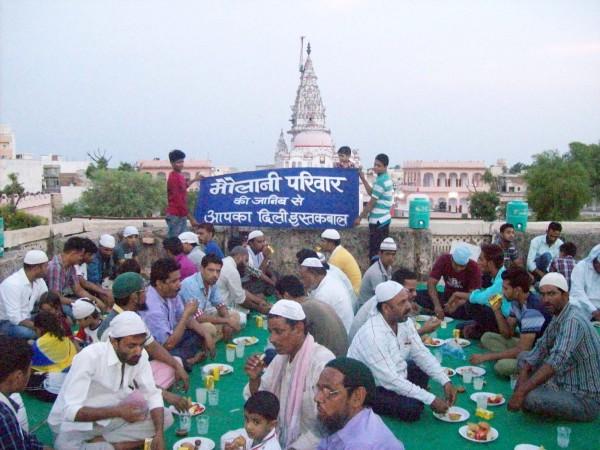 Roza Iftar Party