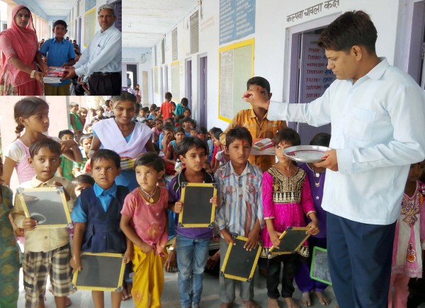 Teaching materials distributed