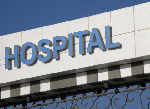 sujangarh hospital,