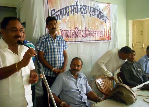 Nagar Parishad elections,