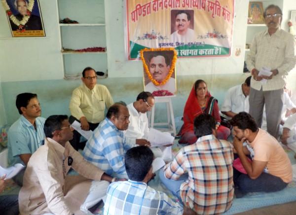 Pandit Deen Dayal Upadhyay,