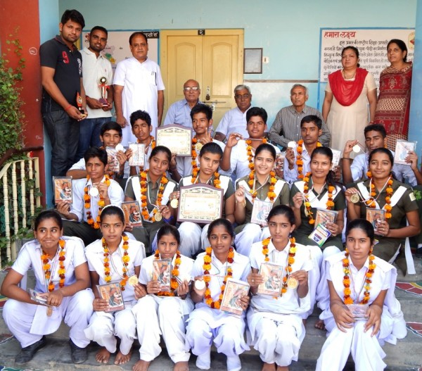 All India Sports Competition