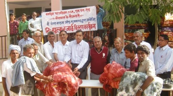 Bgdia Foundation Kolkata