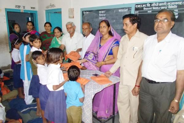 Charitable Service Institute