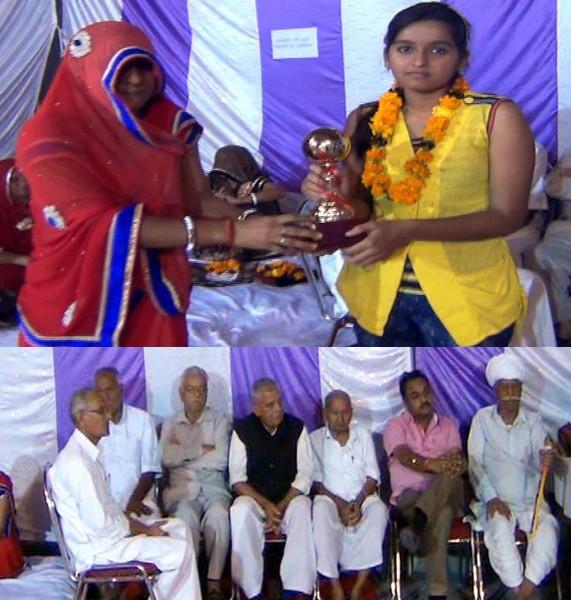 Jat community