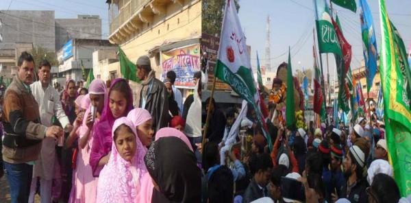 procession Mohammadi