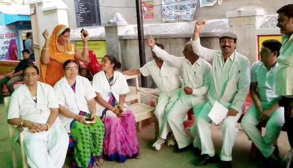 Rajasthan Nursing Asosian