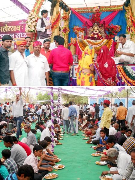 Shyam Festival